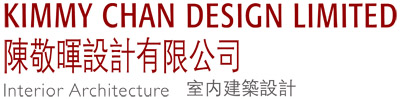 Kimmy Chan Design Limited